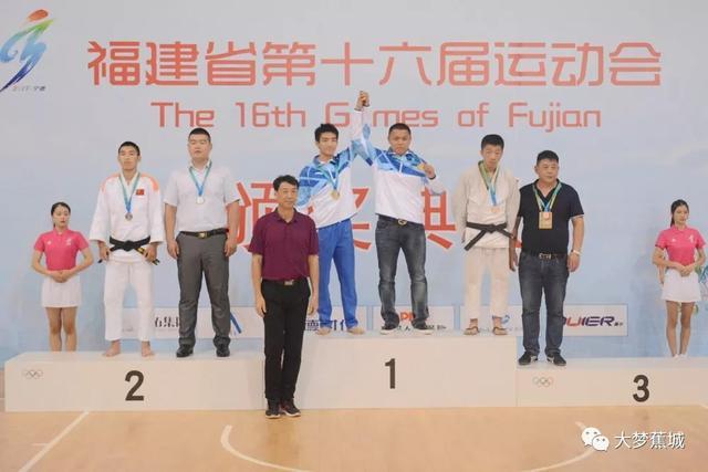 省运会男子柔道赛,宁德队揽获两枚银牌