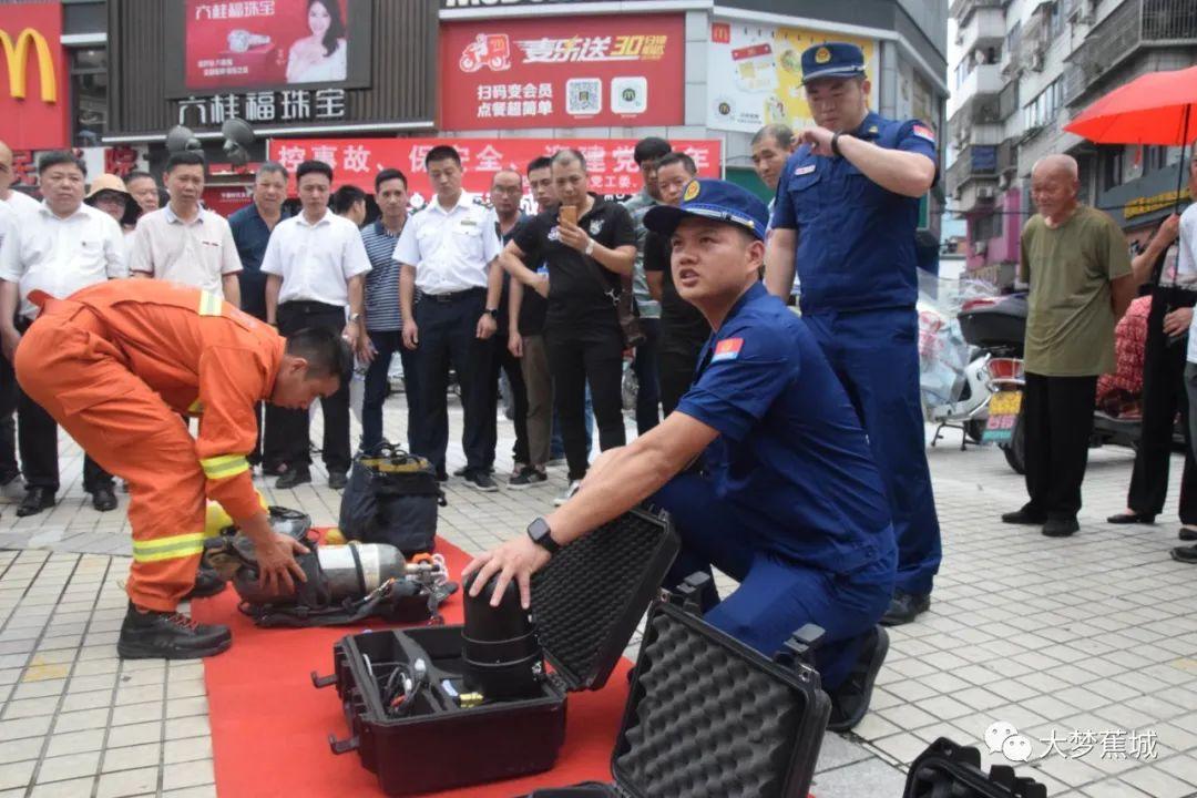 """防患未""""燃""""!蕉南:開展消防演練 保護歷史街區"""
